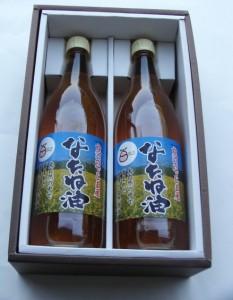inaka_photo_201501-2