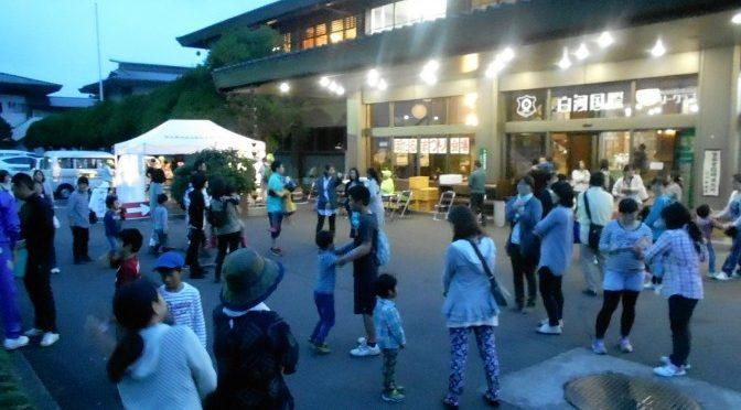 野出島の里 ほたるまつりを開催しました
