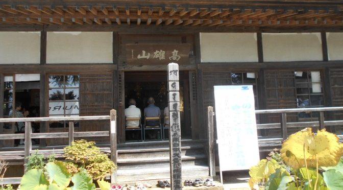 そばの花見会&寺コンサートを開催しました