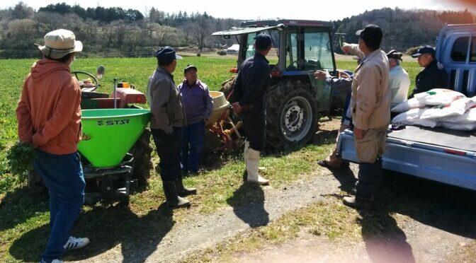 今年の農作業開始と菜の花展望台