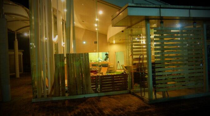 コミュニティスペース「温室」、近日オープン